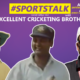 Excellent cricketing brothers Arshad & Ather Laiq | Lost jewels of Pakistan Cricket | July 27