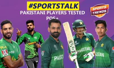 Ten Pakistan players test positive | June 23 | SportsTalk