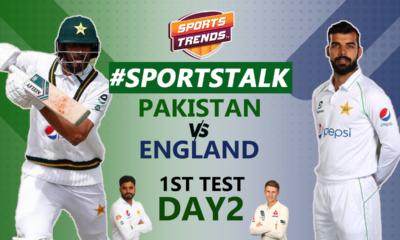 Pakistan vs England - First Test Day 2 - Post Match Analysis | Aug. 6 | #SPORTSTALK