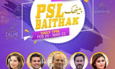 Karachi vs Karachi in Karachi| PSL بیٹھک Baithak | KKvGQ Match 1 | EP2 | Sports Trends Canada