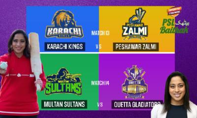 PSL بیٹھک Baithak | Qai Qai Quetta | LQvPZ & QGvMS| Mahrukh Imtiaz | Match 13 & 14 | EP 13 | #STC