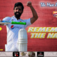 Remember The Name | PAK v South Africa | Day 3 | Cricket Test 2406 | Jan. 27 | #MaxJeffShow