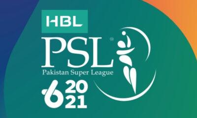 PCB announces good news for PSL fans